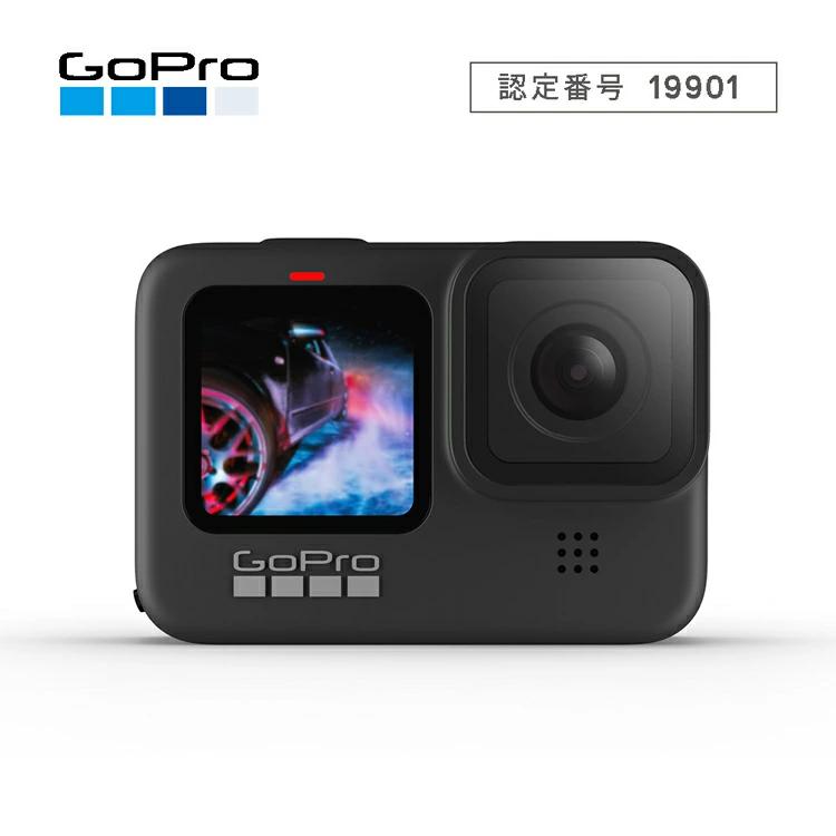 2ゴープロHero9ウェアラブルアクションカメラGoPro5K自撮りビデオ動画