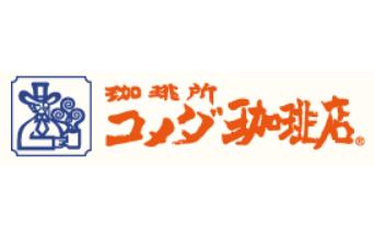 4大人ノワール!コメダ珈琲秋限定2020