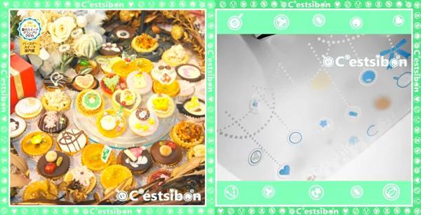 4セシボンクリスマスプチケーキギフトお菓子