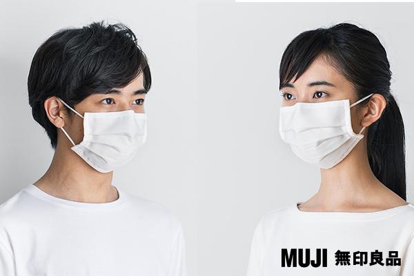 4無印良品マスク繰り返し値段サイズ販売日