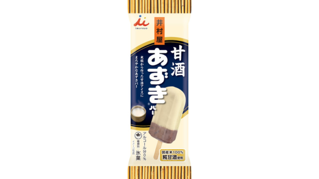 井村屋甘酒あずきバーアイス2
