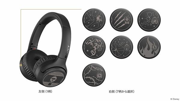 4ツイステソニーヘッドフォンウォークマン値段発売日