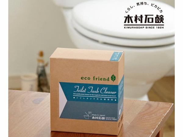 1木村石鹸トイレタンク洗浄剤の使い方予約通販