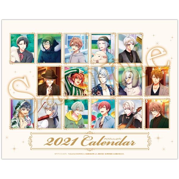 3アイナナカレンダー2021年壁掛け卓上種類取扱