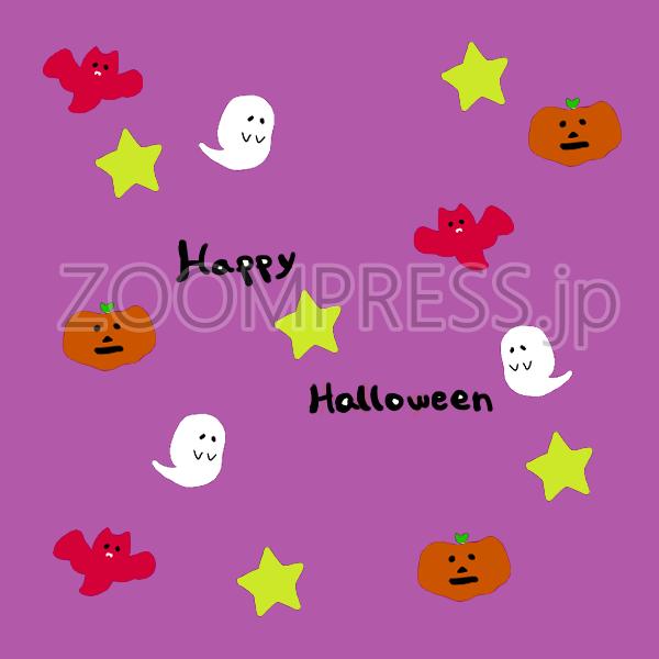 1ハロウィンイラスト画像無料Nagisa webハロウィンイラストおばけ紫柄