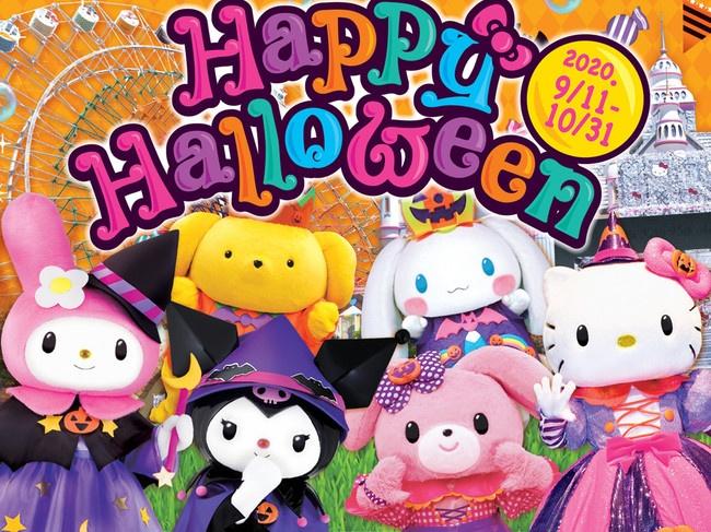 サンリオハーモニーランドのハロウィンイベント!(大分県・日出町)ハローキティもおばけの仮装で登場