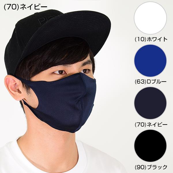 3アンダーシャツ生地スポーツマスク種類