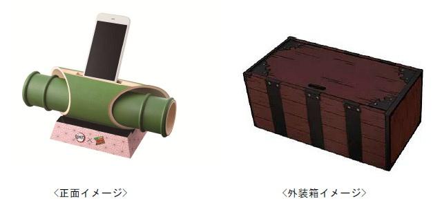 ねずこの竹筒スピーカープレゼントダイドー収納箱