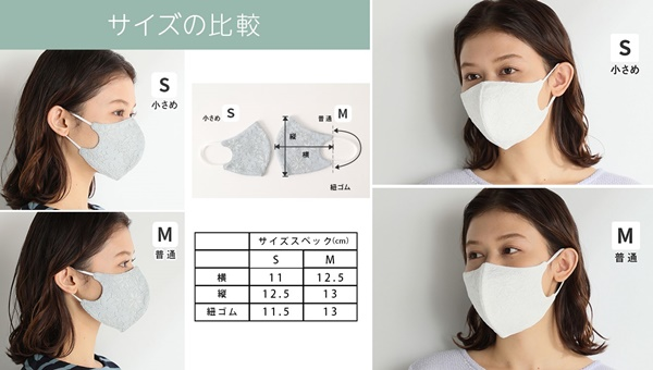4ハニーズマスク花柄レース値段発売日