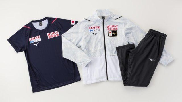 ミズノ・スケート日本代表選手が着用「2020-21シーズンオフィシャルウエア」完成