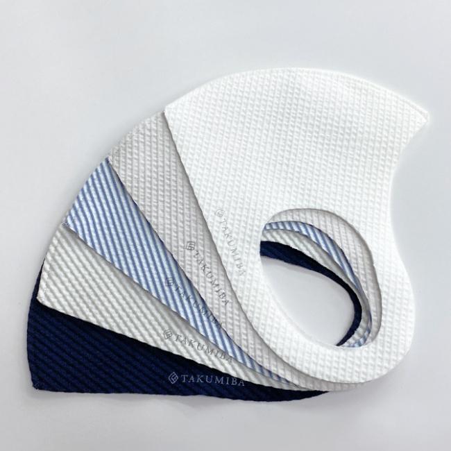 タクミバ夏マスク洗える伸縮ドライ種類
