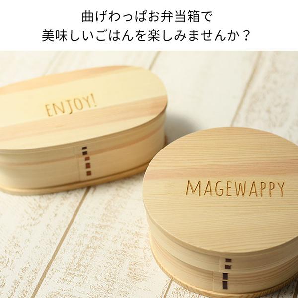4曲げわっぱ弁当箱日本製かりん本舗サイズ色