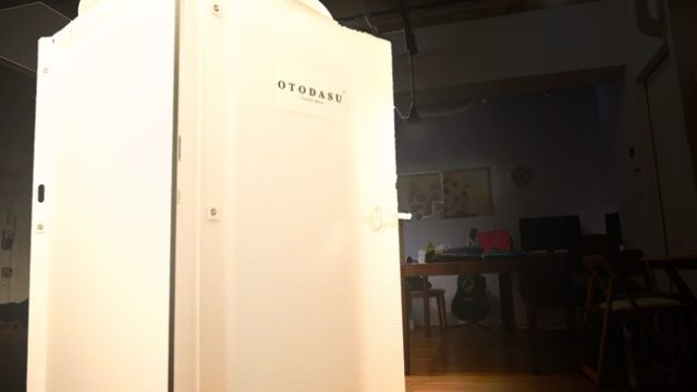 簡易防音ルーム「OTODASUオトダス」低価格・日本最安価格クラス