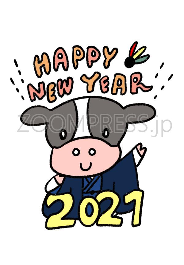 年賀状ラインスタンプ無料2021ハッピーニューイヤーYH.works-006