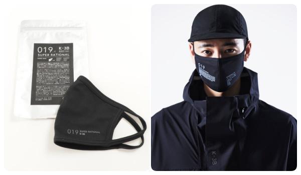 1K-3B(ケースリービー)抗菌・抗ウィルスのクレンゼ加工®マスク