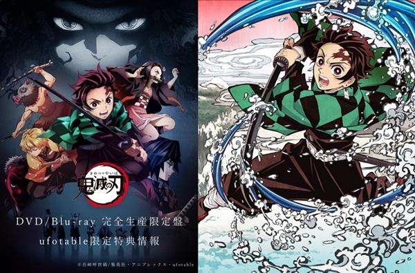 2.TVアニメ「鬼滅の刃」全巻 BDセット販売店舗