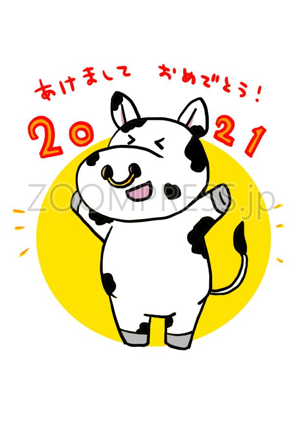 年賀状画像牛2021年ポップ・とっこ-008