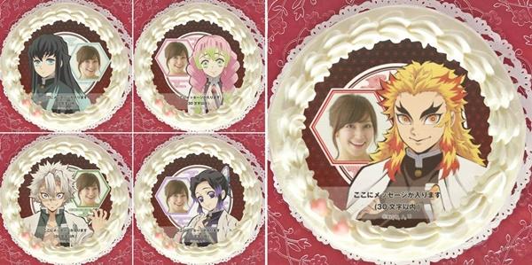 1.鬼滅の刃誕生日ケーキ予約通販