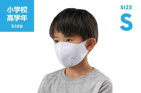 ミズノブレスサーモマスク・吸湿発熱5