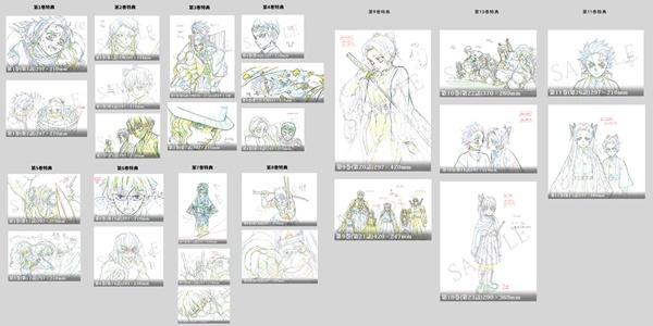 3.TVアニメ「鬼滅の刃」全巻 BDセット種類取扱003