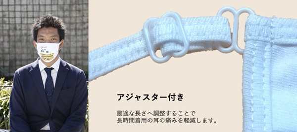 4.名刺マスク長屋印刷営業値段発売日