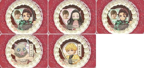 3鬼滅の刃誕生日ケーキ種類取扱