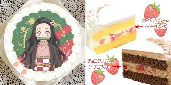 2.鬼滅の刃クリスマスケーキプリロール販売店舗