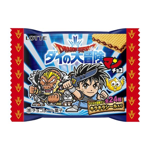 4.ダイの大冒険ビックリマンチョコ値段発売日