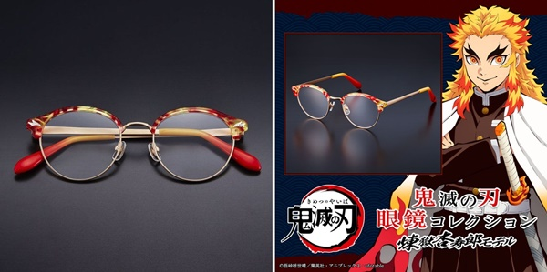 1..煉獄杏寿郎・眼鏡炎予約通販