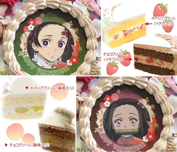2.鬼滅の刃バレンタインケーキ販売店舗