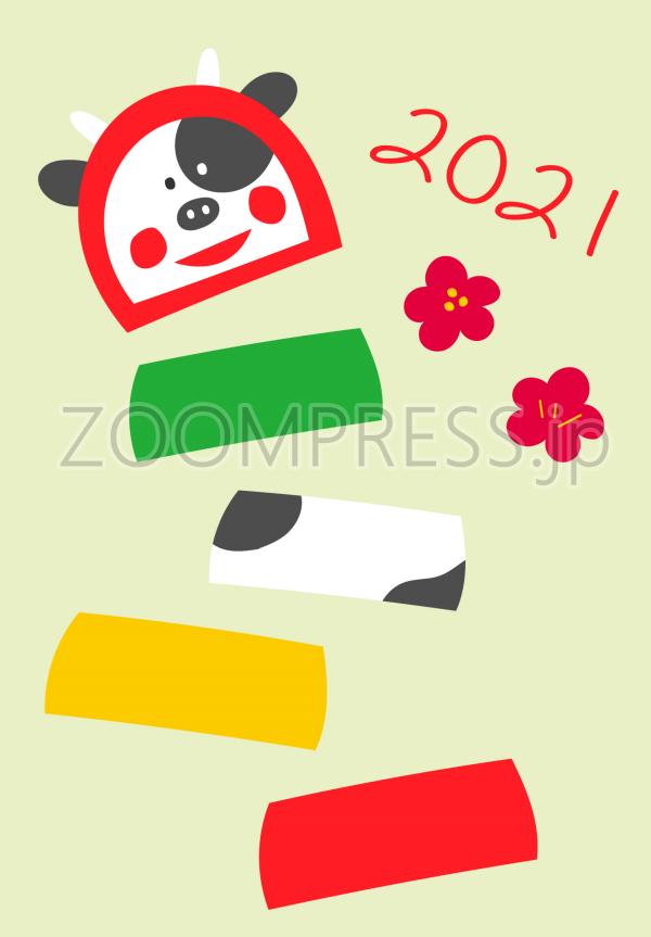 年賀状LINEスタンプ2021牛nogumi-001