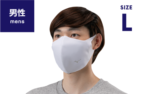 ミズノブレスサーモマスク・吸湿発熱2