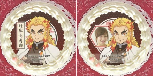 4鬼滅の刃誕生日ケーキ値段発売日