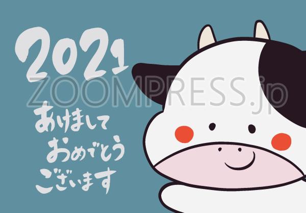 年賀状LINEスタンプかわいいイラスト・ぺった-002