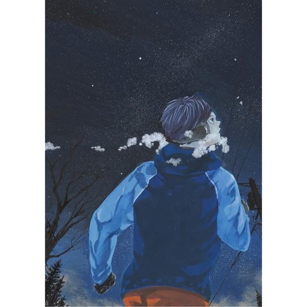 4.ハイキューCompleteIllustrationbook終わりと始まり値段発売日