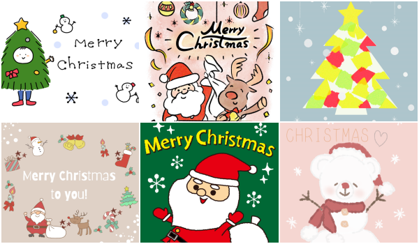 クリスマスカードイラスト無料フリー画像かわいいい