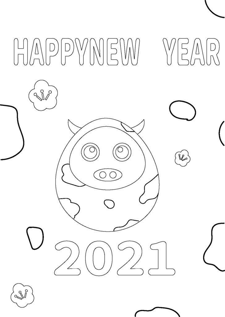 お正月塗り絵無料2021Miyuki_0213