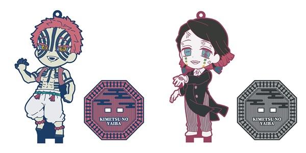4.鬼滅の刃 ラバースタンドコレクション4値段発売日