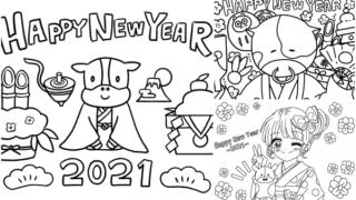 お正月塗り絵無料2021年牛イラスト