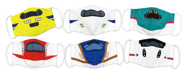新幹線なりきりマスク子供用