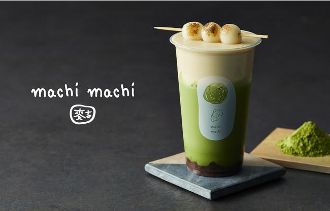 マチマチ季節限定ラテ販売店発売日