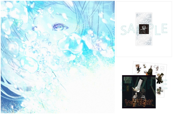 「Eve廻廻奇譚蒼のワルツ」【ジョゼ盤】 DVD+ステッカー+クリアしおり