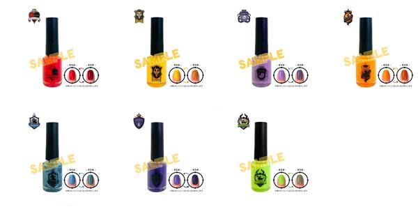 3.ツイステUVネイル紫外線色変化種類取扱