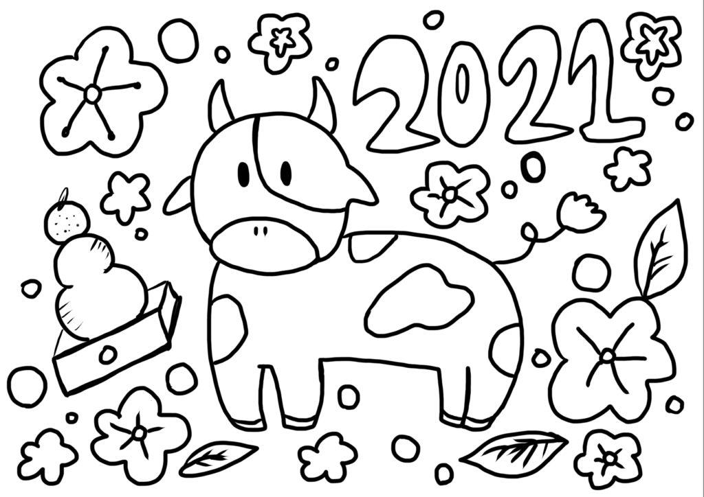 お正月塗り絵無料縁起物2021nekosuke1029