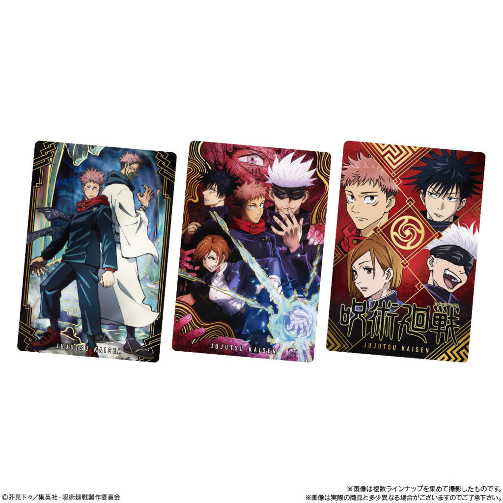 呪術廻戦ウエハースSPレアカード画像2両面宿儺(りょうめんすくな)