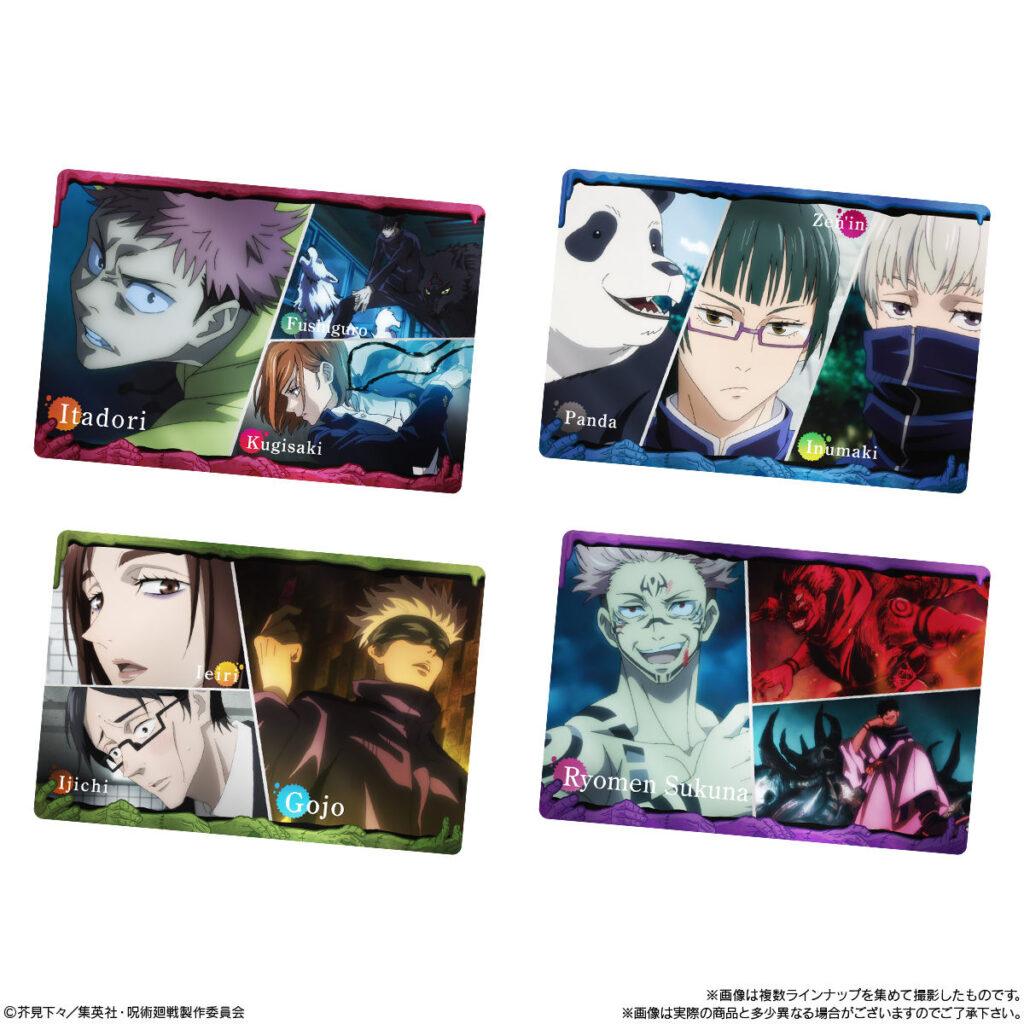 呪術廻戦ウエハースビジュアルカード4種類