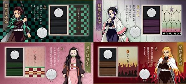 3.鬼滅の刃日本香堂お香種類取扱