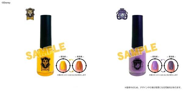 4.ツイステUVネイル紫外線色変化値段発売日