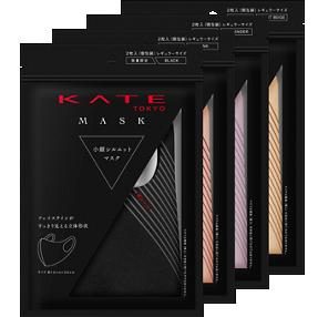 KATE小顔シルエットマスク・ケイト販売1