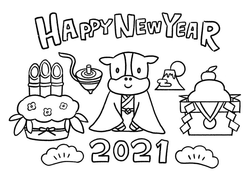 お正月塗り絵2021牛イラスト大人高齢者YH.works